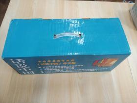 话说中国  (普及版)  (全36本) 带盒