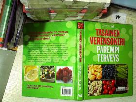 TASAINEN VERENSOKERI-PAREMPI TERVEYS 平等-最佳健康
