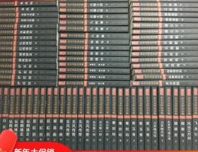 东方玉作品全集140本