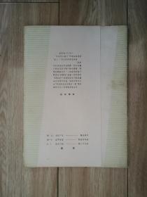 中国画人物技法资料(1)24张全