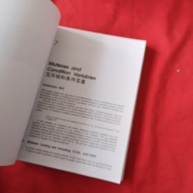 UNIX网络编程(卷2):进程间通信(英文版·第2版)