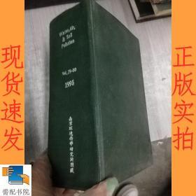 英文书 water,air,& soil pollution vol. 79-80 1995  水、空气和土壤污染卷79-80 1995