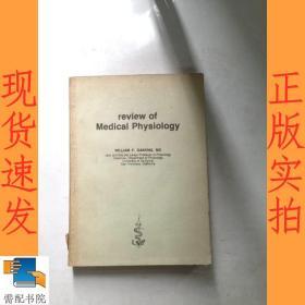 英文书  review  of   medical     physiology 医学肾盂学综述