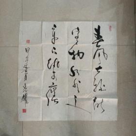 293  原新加坡总理  李光耀  书法斗方(也有可能是同名同姓) 没见过李的书法