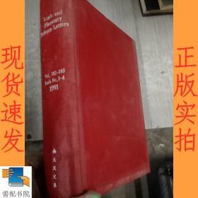 英文书 earth and  planetary  science   letters VOL.102-106 each no.1-4 1991  《地球和行星科学快报》第102-106卷,每卷第1-4期,1991年