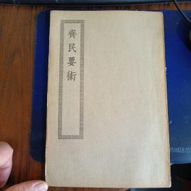 四部丛刊初编缩本