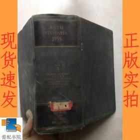 英文书   a   stm   standards  1955  part    3  stm标准1955第3部分