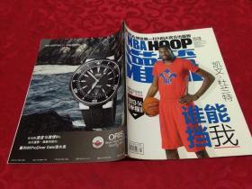 NBA灌篮 2014年第4期 无海报 /灌篮杂志社 灌篮杂志社