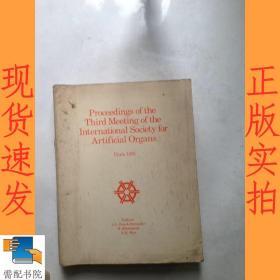 英文书   proceedings  of  the  international    society   for   artificial    organs     paris  1981  国际人工器官学会会刊,1981年,巴黎