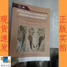 英文书 crical intervals in earth history:palaeobilogical innovations  地球历史中的周期间隔:古生物学的创新