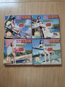 正版金碟豹VCD一超级美女泳装秀(1一4全)带外包装盒 少见