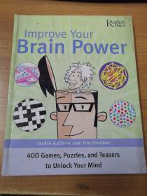 IMPRVE YOUR BRAIN POWER