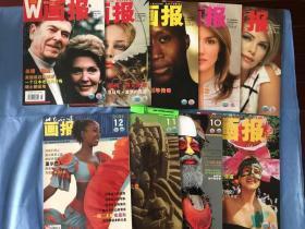 世界知识画报  2004-4至12期 共9册