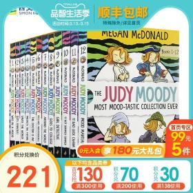 英文原版稀奇古怪小朱迪12册The Judy Moody Most Mood-tastic Collection Ever儿童启蒙故事章节桥梁书学生读物Judymoody friends