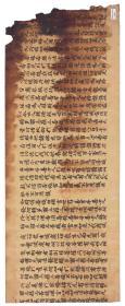 敦煌遗书 法藏 P4681金刚般若波罗蜜经。纸本大小26*63厘米。宣纸艺术微喷复制。非偏远包邮