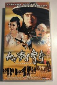 大漠传奇 惊世商情  樊志起  修庆  连续剧 vcd 电视剧  23碟