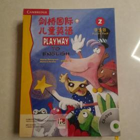 剑桥国际儿童英语MINI图片卡.2 = Playway to  English Mini Picture Cards 2