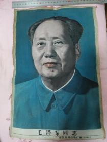 毛泽东同志彩色丝织像
