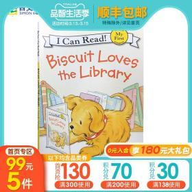 英文原版读物 Biscuit Loves the Library my first i can read 小饼干狗系列