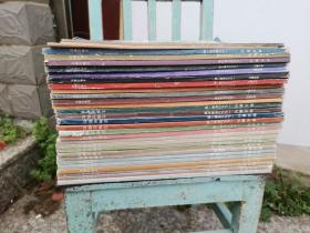书法丛刊( 1994、1995、1996、1997、1998、1999、2000、2001 )28册合售 送3本书法赏评
