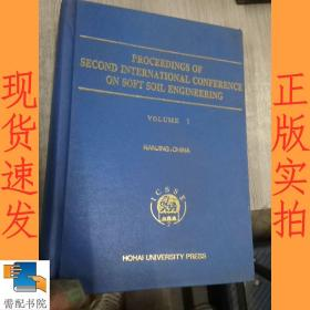 英文书 proceedings  of  the  international   conference on soft engineering volume 1 国际软工程会议论文集第一卷
