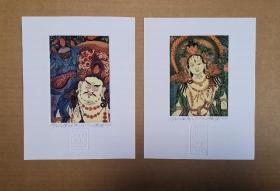 黄俊教授佛教题材藏书票两枚
