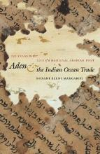亚丁和印度洋贸易:一个中世纪阿拉伯港口150年的历史  Aden and the Indian Ocean Trade : 150 Years in the Life of a Medieval Arabian Port