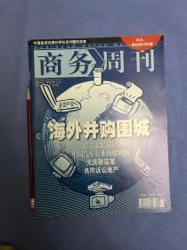 商务周刊 2003年第6期