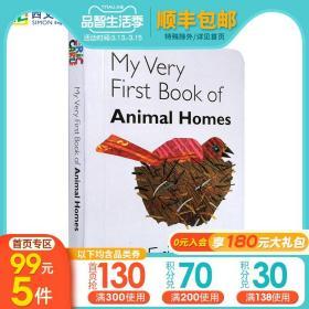 英文原版绘本 My Very First Book of Animal Homes 我的动物家园低幼启蒙儿童学习英语辅导训练图画故事正版进口图书卡纸板书