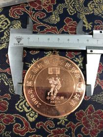 2006年第三届杭州北京世界华人篮球赛 纪念铜章   尺寸如图