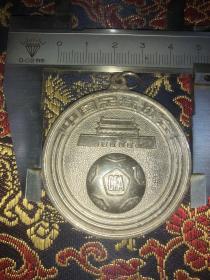 99全国女子足球联赛 金属纪念章  尺寸如图