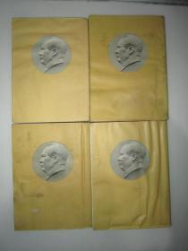 华东上海版大32开本繁体竖排《毛泽东选集》4册全带毛像绿色护封,第一卷1951年10月北京第1版1952年1月华东重印第3版、第二卷1952年3月北京第1版1952年3月上海第1次印刷、第三卷1953年2月北京第1版1953年2月上海第1次印刷、第四卷1960年9月北京第1版1960年9月上海第1次印刷(部分封面有皱起,书籍存在字迹斑点自然旧等瑕疵)