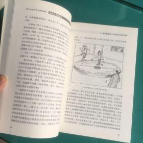 物理世界奇遇记(塑封新书,书口泛黄当9品卖)