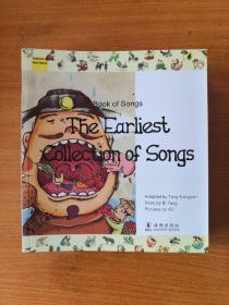 经典少年游·诗词曲系列 英文版 14册合售