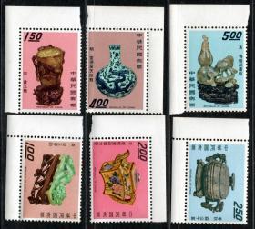 实图保真台湾古物特56专56古物邮票(58年版)回流原胶全品带边