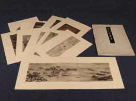1928-32年聚乐社套页装(53*39CM):宋元名画集     首、 二、三 集  ,3册合售【仅印250部】