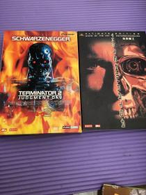 【电影】未来战士 DVD 1、2碟
