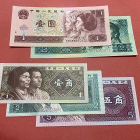 回忆珍藏 第五套人民币