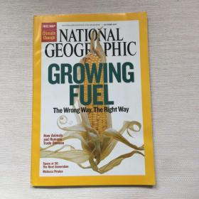 National Geographic(OCTOBER 2007)有地图