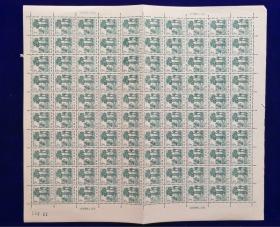 特价北京邮票厂印制西双版纳一分邮票整版100张雕刻版包老保真