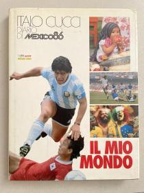 意大利体育战报 1986世界杯精装画册,190页,稀有版本,独家图片,难得的收藏