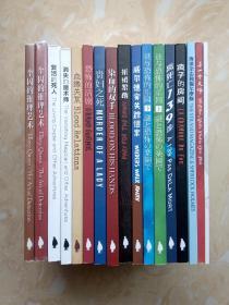 谜斗篷与私人收藏文库等十几本单出【欧美侦探】