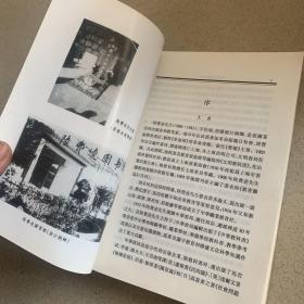 陆费逵与中华书局