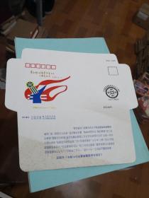 纪念封:庆祝邮政储蓄恢复开办十周年纪念封    未使用  如图  104-7号柜