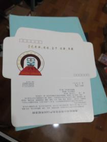 纪念封:贵阳铁路分局安全生产1000天纪念封   未使用  如图  104-7号柜