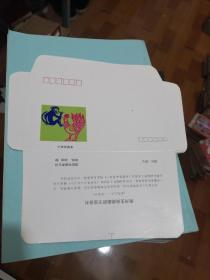纪念封:贵州生肖邮戳辞岁迎春封  印6000枚    未使用  如图  104-7号柜