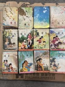 80八十年代六年制小学语文课本全套12本
