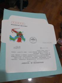纪念封:贵州省贵阳市第二届白云风筝节   未使用  如图  104-7号柜