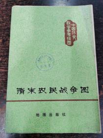 中学中国历史教学挂图:隋末农民战争图
