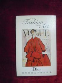 Dior明信片 迪奥限量艺术作品珍藏(全套22张)